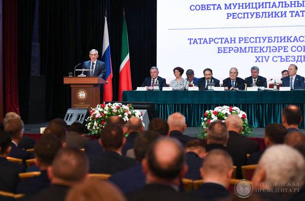 совет-муниципальных-образований