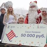 Sani-Kazani_2020_19