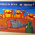 Visya-Lozhkin_Kazan_6
