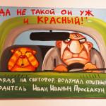 Visya-Lozhkin_Kazan_9