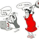 карикатура-холостяк