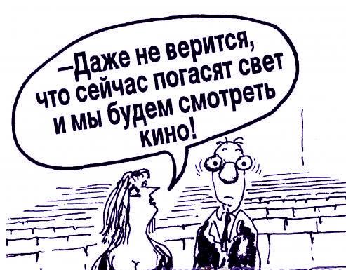 карикатура-в-кино