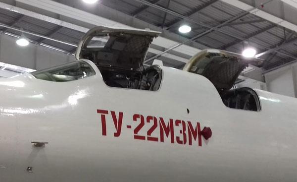Авиазавод-2