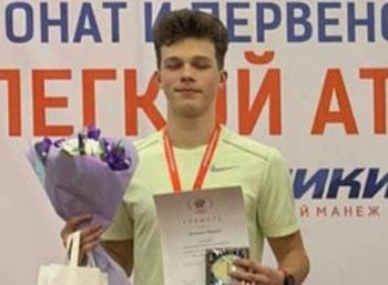 Кирилл-Белекеев