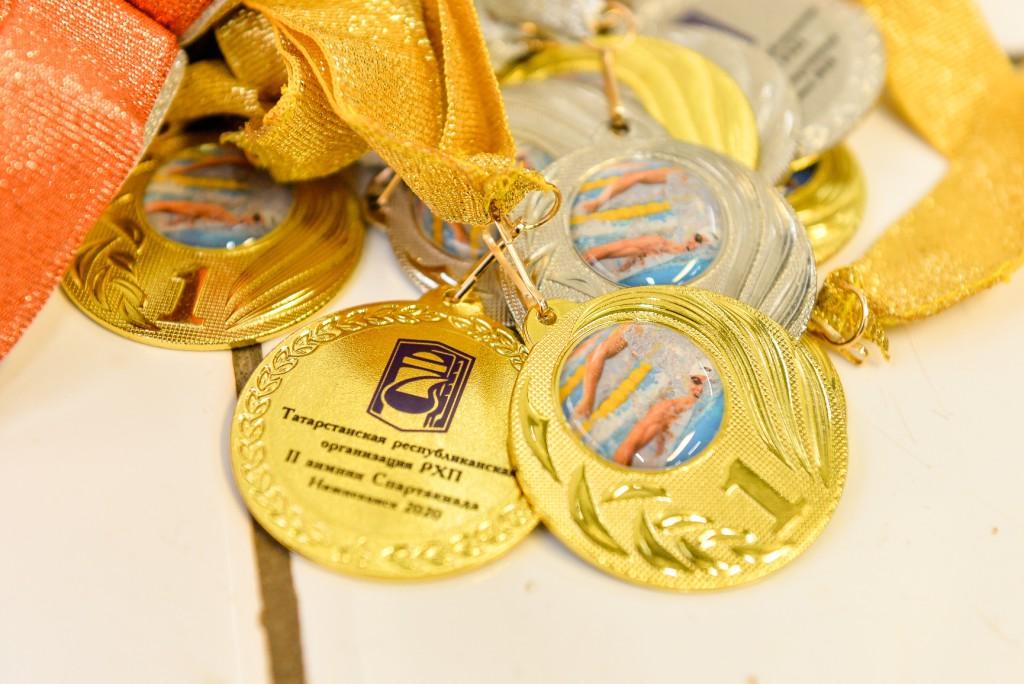 Спартакиада фото 2 медали