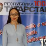 Таишева