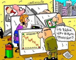 карикатура-офис