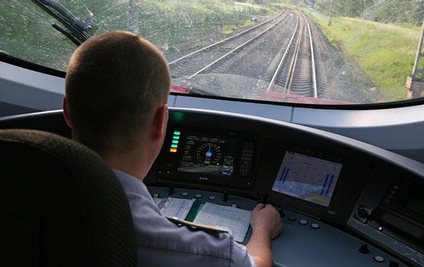 машинист-поезда