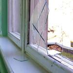 разбил-окно