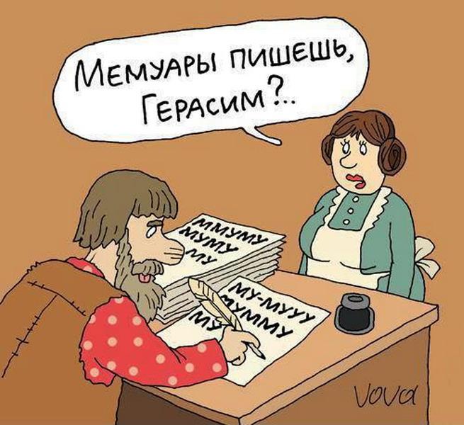 tomatoz.ru
