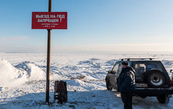 выезд-на-лед