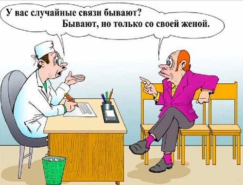 карикатура-инструкция1