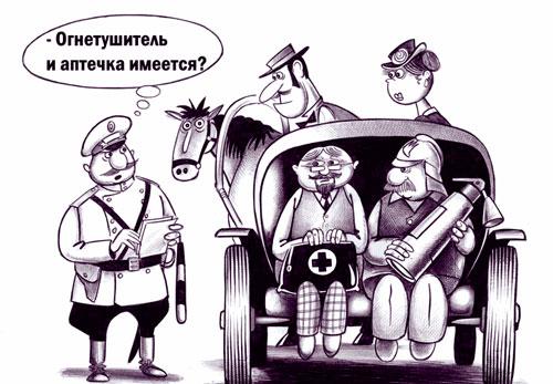 карикатура-извозчик