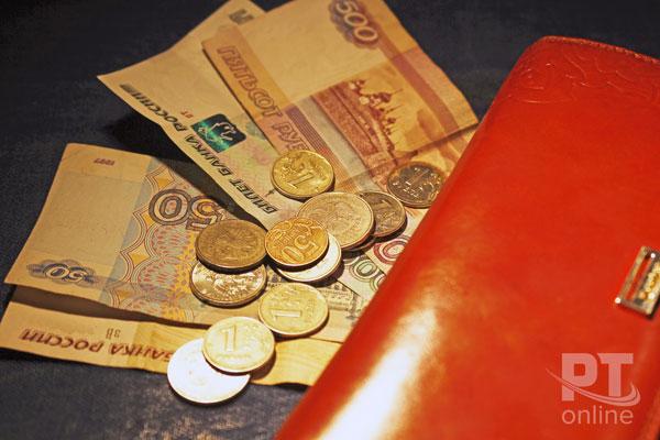 рубли-и-монеты