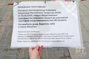 Kazan_10_04_2020_8