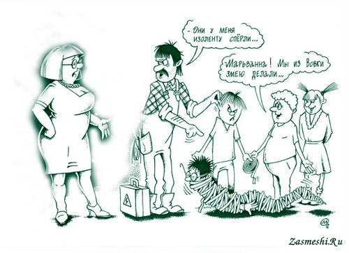 карикатура-детский-сад