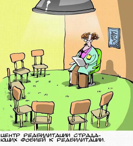 карикатура-тренинг