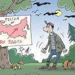 карикатура-заблудился