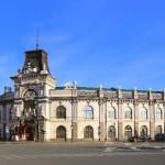 национальный-музей-рт