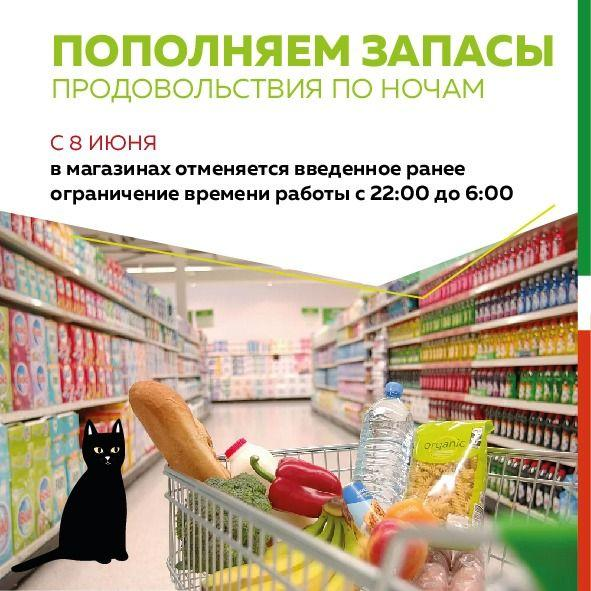 photo_2020-06-08_12-23-25 (2)