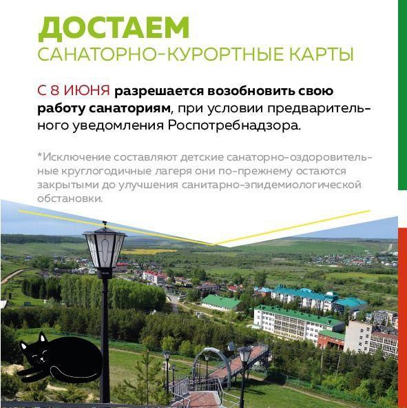 photo_2020-06-08_12-41-33