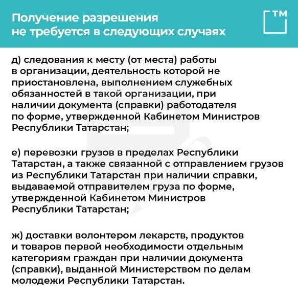сидидома4