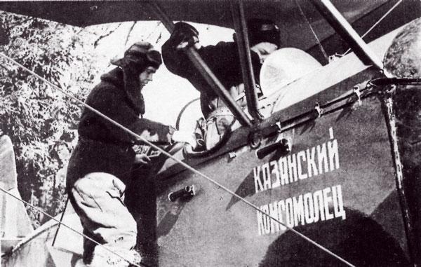 КОМСОМОЛЕЦ1