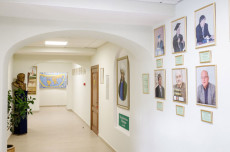 институт-истории