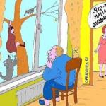 карикатура-теща