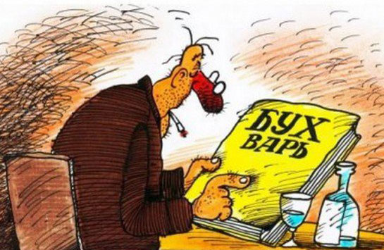 карикатура-бухварь