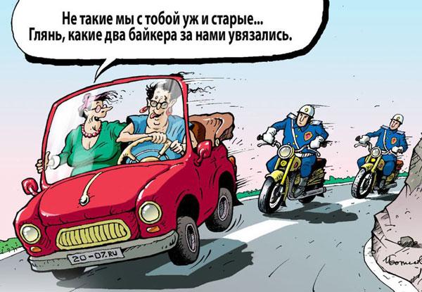карикатура-шумахеры
