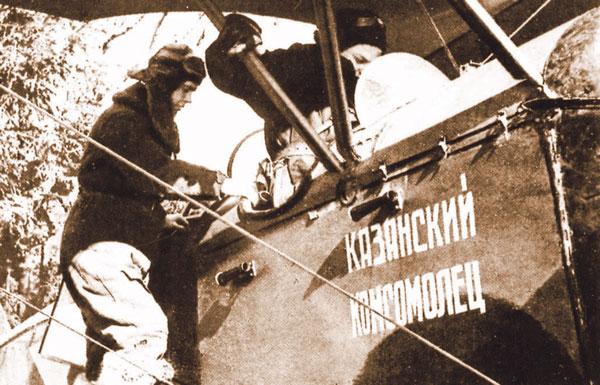 казанский-комсомолец1