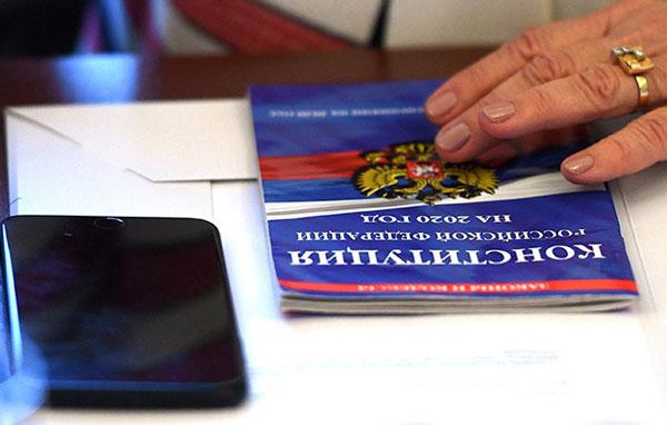 поправки-к-конституции
