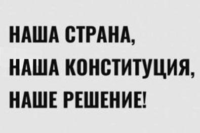 слоган1