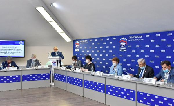 заседание-президиума-регионального-политсовета