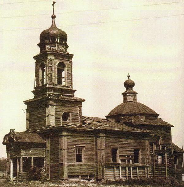 Храм-Спаса-Нерукотворного