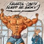 anekdoty-pro-kachkov