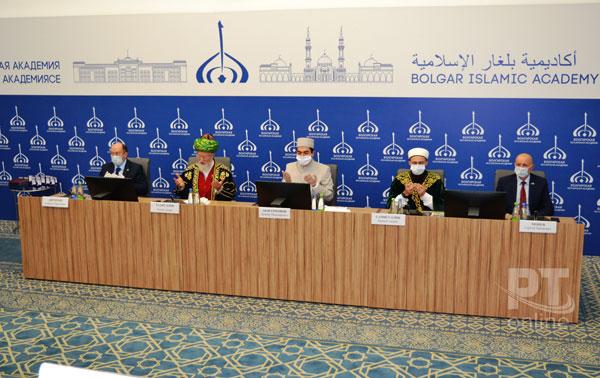 исламская-академия