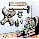 карикатура-учеба