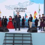 Открытие-фестиваля-северный-кавказ