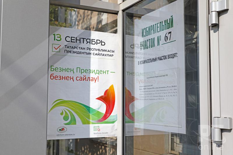 Vibory_2020_Kazan_1
