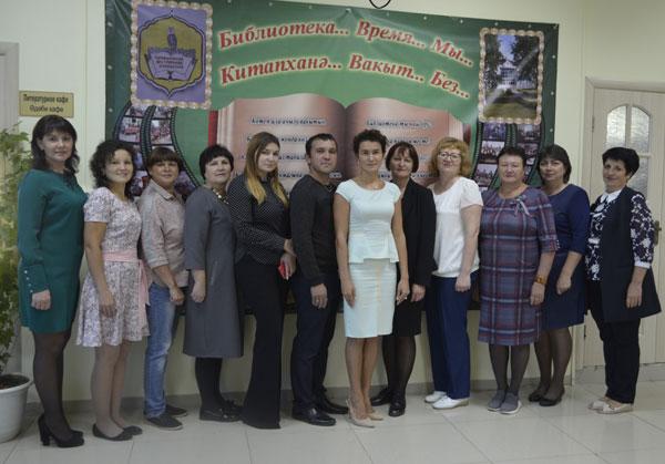 черемшанская-библиотека