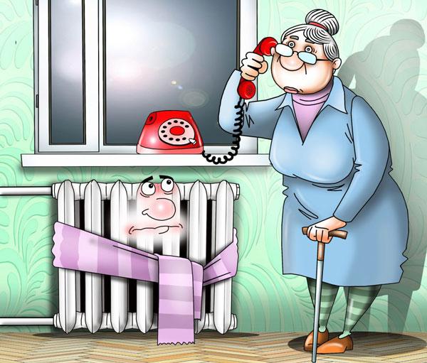 карикатура-отопление