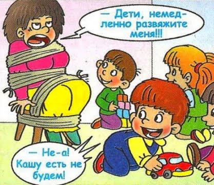 карикатура-воспитательница
