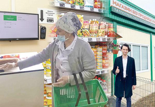 магазин-без-продавца