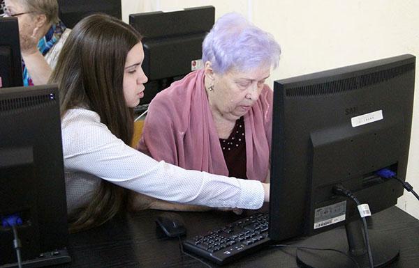 неделя-оказания-помощи-пожилым-людям-в-освоении-электронных-сервисов