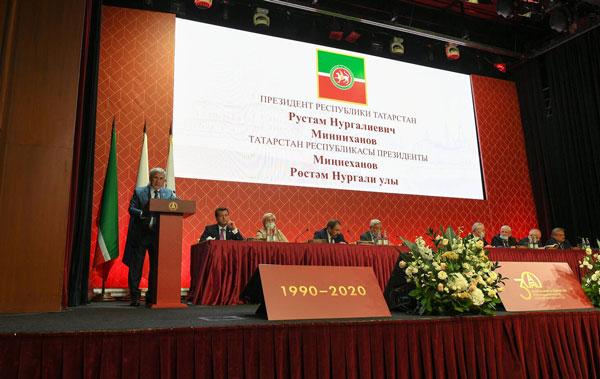 собрание-Ассоциации-предприятий-и-промышленников-Татарстана