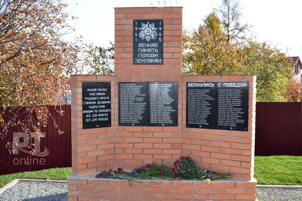 Памятник-Шигалеево