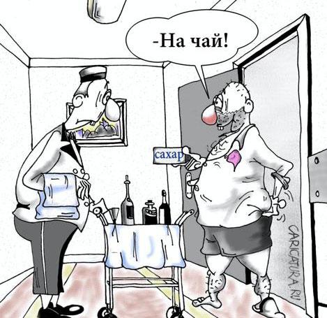 карикатура-на-чай