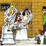 карикатура-замуж